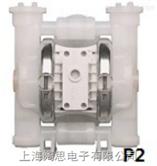 6 mm 口徑 塑料隔膜泵 威爾頓 氣動泵