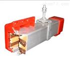 DHG-4-10多极滑触线低价销售