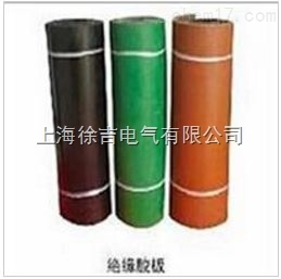 35KV高压绝缘胶垫 电力绝缘胶垫 绝缘胶垫 配电房专用绝缘胶板