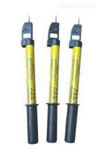 高压验电器-语音验电器 高压验电器 高低压验电器