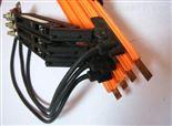 低价销售多极铜排板式滑触线