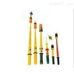 伸缩式高压验电器 风车式验电器 高压验电器 交流验电器