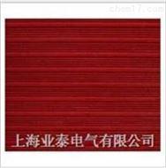 红色防滑绝缘胶板 高压绝缘垫 绝缘垫 高压绝缘垫地毯
