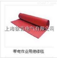 绝缘胶板   高压绝缘垫 绝缘胶垫 低压绝缘胶板