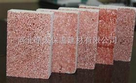 西安真金板价格/真金板生产厂家