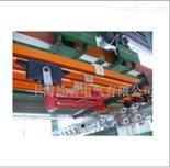 JDC-H-1250A低价销售单级滑触线