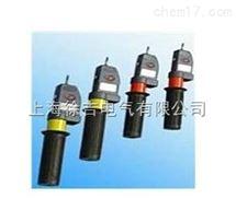 低压交流验电器-风车式验电器-高低压验电器-高压验电器