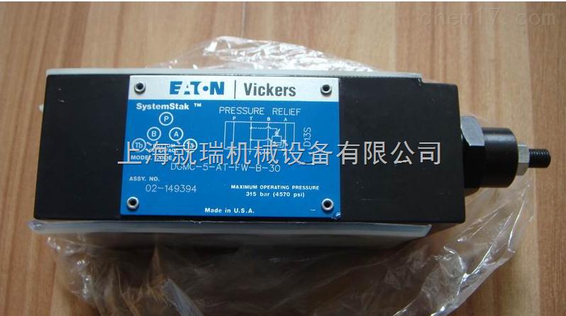 美国VICKERS溢流阀,CGE-10-1-2现货