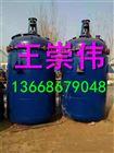 二手不锈钢储罐压滤机反应釜供应