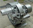 4QB22-OH56-7真空漩涡式气泵报价