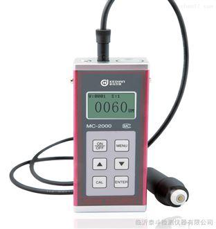 天津涂层测厚仪价格镀层测厚仪MC-2000C型