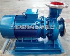 单级卧式不锈钢化工泵ISWH型卧式不锈钢离心泵