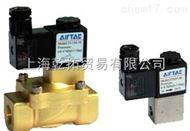 4V310-10台湾AIRTAC两位五通电磁阀,概述AIRTAC两位五通电磁阀