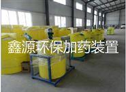 贵州六盘水市加药机,水箱自洁器