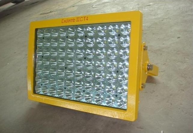 BTD97防爆LED节能灯/LED泛光灯