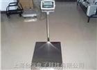 不锈钢电子秤批发/价格/供应商,上海不锈钢电子秤厂家
