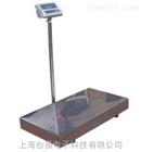 不锈钢电子秤 100kg防水不锈钢台面电子台秤 50X60CM不锈钢台秤