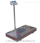 scsTCS--120kg带打印电子秤|上海电子秤价格
