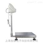 提供TCS-100公斤电子秤批发|上海防水不锈钢电子秤厂家