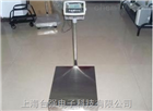 scs120公斤带打印电子秤厂家|10kg精度电子秤多少钱