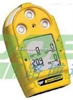 Five-Gas Detector便携式PID检测VOC加拿大BW