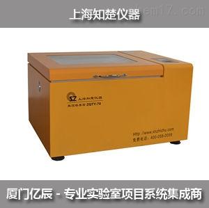 70S台式振荡培养箱