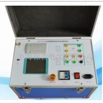 沈阳特价供应HD3344互感器特性综合测试仪