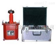 CYD-20/100超轻型试验变压器