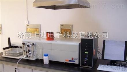 食品添加剂专用原子荧光光谱仪