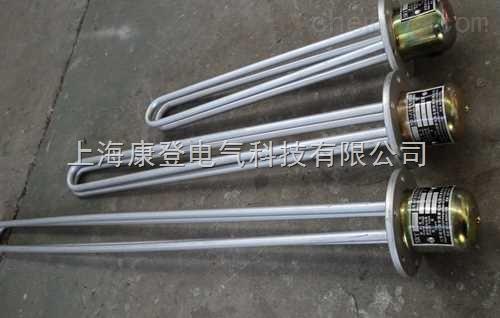 上海康登电气科技有限公司