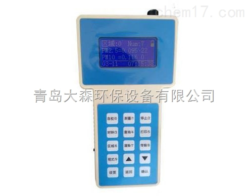 FC-5环境粉尘测量仪