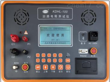 试验变压器,耐电压测试仪