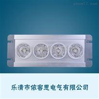 NFC9121顶灯电缆隧道及廊道顶灯变电站电厂电缆地沟