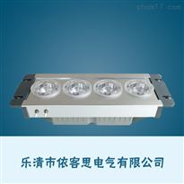 NFE9121 配电房应急顶灯 电厂LED应急顶灯 免维护灯
