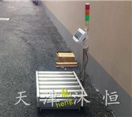 流水线60kg模拟信号输出带动力滚筒电子秤