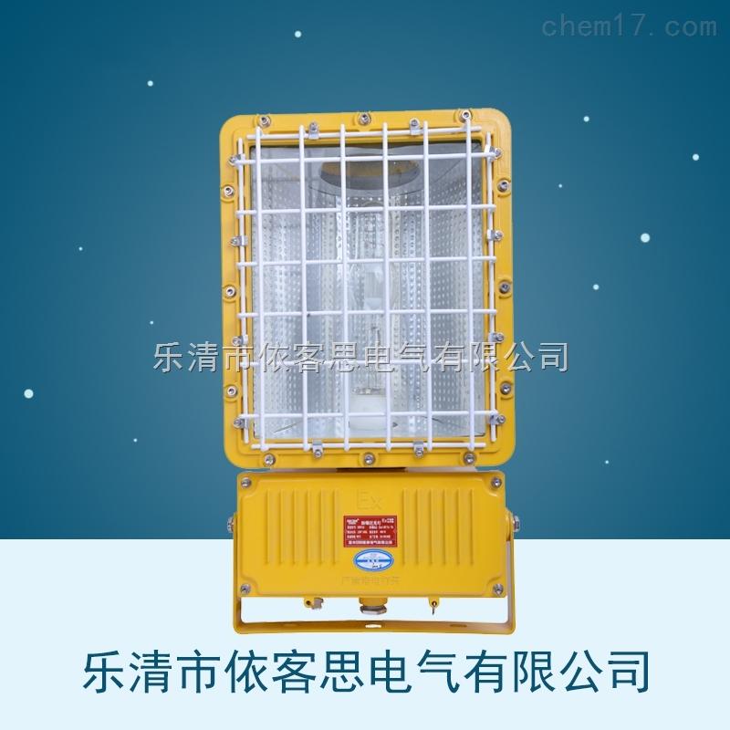 一体式防爆泛光灯250W 400W铝合金方型防爆泛光灯柳市订购