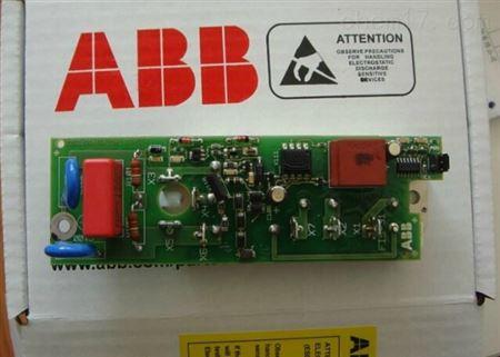 aint-14cabb变频器控制板