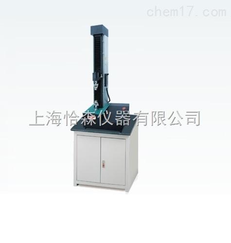 CMT2000系列微机控制电子拉力试验机