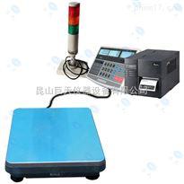 XK3108-TC恵而邦电子秤 台衡恵而帮电子台秤 恵而邦电子计数台秤厂家