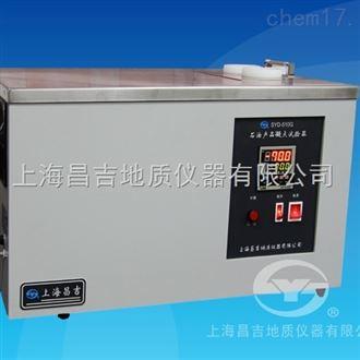 SYD-510G石油产品凝点冷滤点测定器