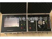 ST-2000型电缆故障检测仪
