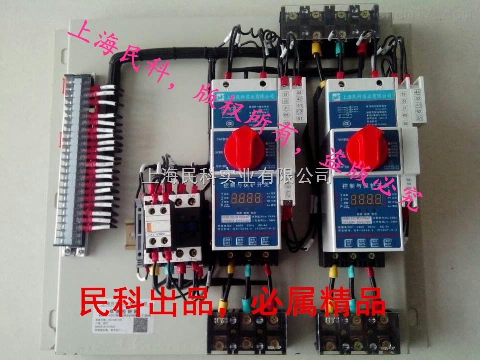 接线图纸kbkd-63/m63/m12/02mf