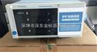 PF9800功率計