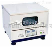 THZ-C台式恒温振荡器