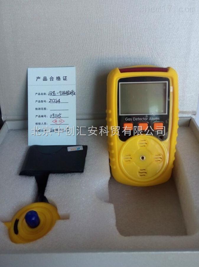 便攜式四合一氣體檢測儀沈陽批發