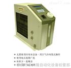 SMC风冷式恒温冷水机参数