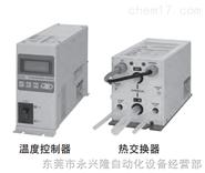 SMC化学液温调器