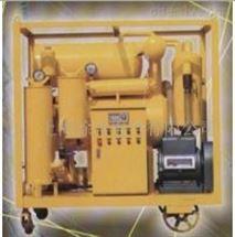 济南特价供应DZL系列真空滤油机