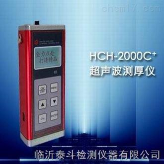 威海烟台青岛HCH-2000C超声波测厚仪价格