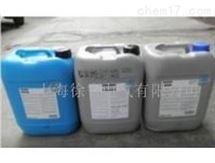 西安特价供应空压机保养润滑油